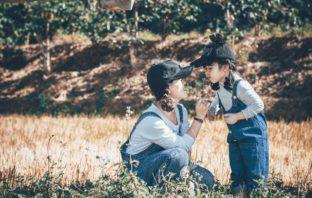 vergeet je kind niet kinderkleding